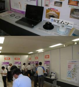 「日本機械学会 M&M2014 材料力学カンファレンス」 展示の様子