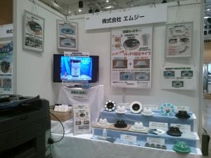 震災対策技術展2